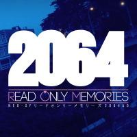 2064: Read Only Memories (PC, Mac)