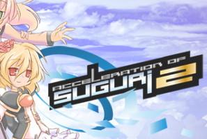 Acceleration of SUGURI 2 (Windows)