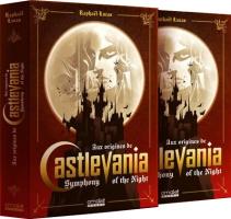 """Livre """"Aux origines de Castlevania Symphony of the Night"""" édition limitée"""