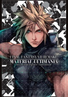 "Artbook ""Final Fantasy VII Remake: Material Ultimania"""