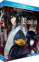Basilisk : The Kôga Ninja Scrolls - Intégrale (blu-ray)
