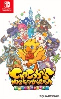 Chocobo's Mystery Dungeon: Everybuddy! (Switch)