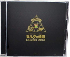 """Concert """"The Legend of Zelda 2018"""""""