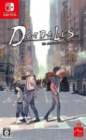 Daedalus: The Awakening of Golden Jazz (Switch)