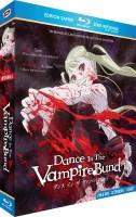 """Intégrale """"Dance in the Vampire Bund"""" (blu-ray)"""