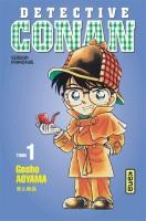 Détective Conan tome 1