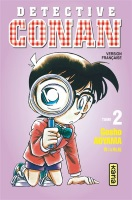 Détective Conan tome 2