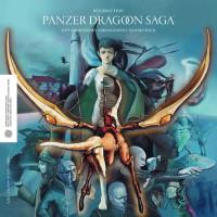 "Double vinyle ""Resurrection: Panzer Dragoon Saga 20th Anniversary"""