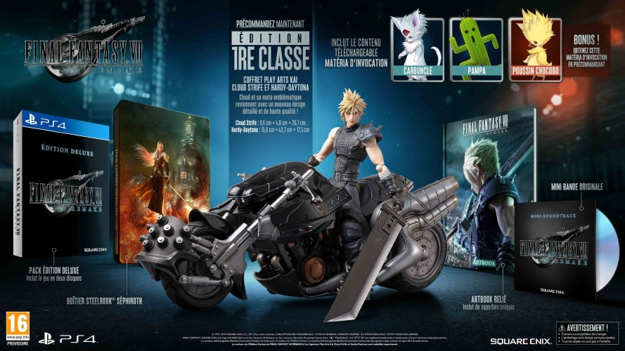 [2020-3-3] Final fantasy 7 remake 1st class edition Dcum2
