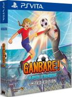 Ganbare! Super Strikers édition limitée (PS Vita)
