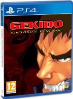Gekido: Kintaro's Revenge (PS4)