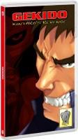 Gekido: Kintaro's Revenge (Switch)