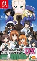Girls und Panzer: Dream Tank Match DX (Switch)