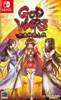 God Wars : The Complete Legend (Switch)