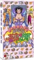 Gourmet Sentai Bara Yarou (Super Famicom)