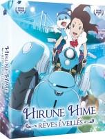 Hirune Hime : Rêves éveillés édition limitée (blu-ray)
