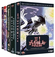 Intégrale xxxHolic (DVD)