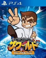 Kunio-kun: The World Classics (PS4)