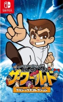 Kunio-kun: The World Classics (Switch)