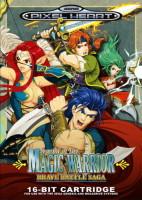 Legend of The Magic Warrior (Megadrive)