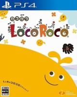 LocoRoco (PS4)