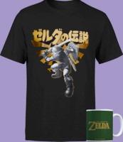 "T-shirt + mug ""Zelda"""
