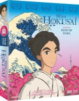 Miss Hokusai édition collector (blu-ray + DVD)
