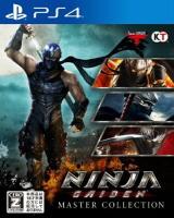 Ninja Gaiden: Master Collection (PS4)