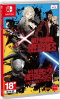 No More Heroes 1 & 2 (Switch)