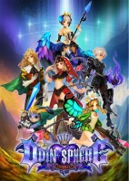 "Odin Sphere Leifthrasir édition collector ""storybook"" (PS4)"