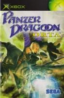 Panzer Dragoon Orta (Xbox One, Xbox 360)