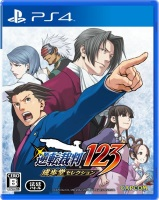 Phoenix Wright : Ace Attorney Trilogy (PS4)