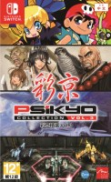 Psikyo Collection Vol. 3 (Switch)