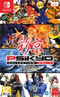 Psikyo Collection Vol. 1 (Switch)