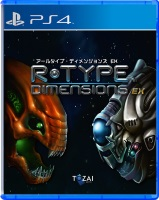 R-Type Dimensions EX (PS4)