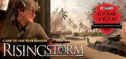 Rising Storm édition jeu de l'année (PC)