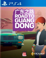 Road to Guangdong (PS4)