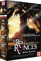 Le roi des ronces éditions collector (blu-ray + DVD)