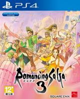Romancing SaGa 3 (PS4)