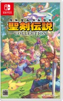 Seiken Densetsu Collection (Switch)