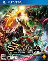 Soul Sacrifice Delta (PS Vita)