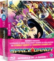 Space Dandy : intégrale saison 1 édition collector (blu-ray)