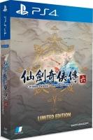 Sword and Fairy 6 édition limitée (PS4)