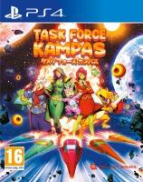 Task Force Kampas (PS4)