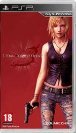 """The 3rd Birthday édition collector """"twisted"""" (PSP)"""