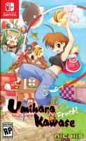 Umihara Kawase Fresh! (Switch)