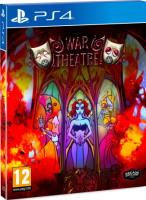 War Theatre (PS4)