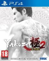 Yakuza Kiwami 2 édition steelbook (PS4)