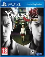 Yakuza Kiwami ((PS4)
