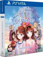 Yumeutsutsu Re:Master (PS Vita)
